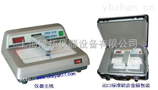 透射式密度仪价格,透射式密度仪厂家