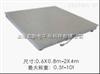 电子小地磅(1.2*1.5)  不锈钢单层小地磅