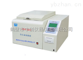 中創ZDHW-4000-煤炭全自動快速量熱儀