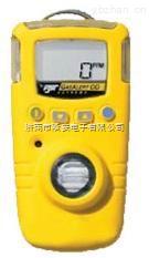 行業L先的便攜式一氧化碳報警儀GAXT