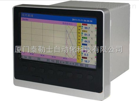 供應NHR8700系列48路彩色數據采集無紙記錄儀