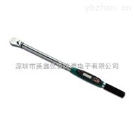 96515美国世达(SATA)1/2'系列电子扭力扳手68-339Nm