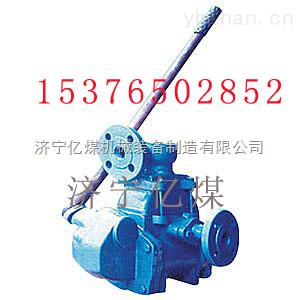 GS-38手摇泵