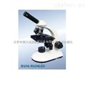 重庆奥特广州代理:B104/B104LED单目生物显微镜