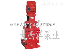 消防泵,XBD-DL立式多级消防泵,立式多级消防泵,直销优质消防泵