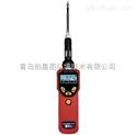 特种VOC检测仪UltraRAE3000