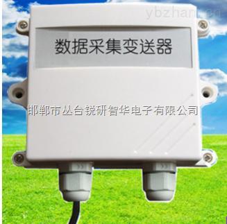 專業提供大氣壓力傳感器(hPa)