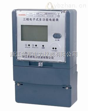 DTSD341,DSSD341-浙江华邦供应三相电子式电能表,多功能表