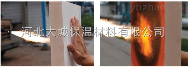 黑龙江省北安市A级防火酚醛板厂家,酚醛板用途及价格