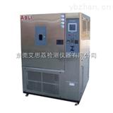 EC-500沙尘试验箱厂家