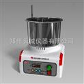 集熱式磁力加熱攪拌器HWCL-1