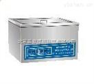 臺式雙頻數控超聲波清洗器 雙頻數控超聲波清洗器 超聲波清洗器