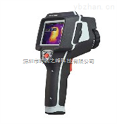 DT-9875红外热像仪DT-9875红外热像仪