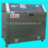 低氣壓老化箱