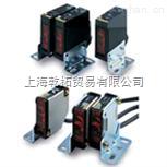 進口歐姆龍OMRON槽型光電開關/EE-SX670A
