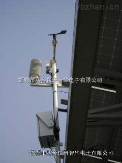 金太阳项目使用的电站智能环境监测仪