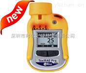 PGM-1800PGM-1800个人有机气体检测仪,美国华瑞PGM-1800有机气体检测仪