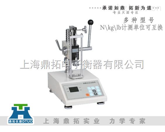 500N压力负荷测试机可自由设定,弹簧试验机带打印