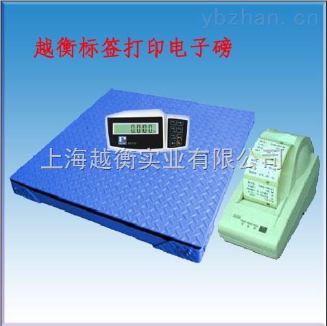 地磅厂家/地磅传感器专卖/电子地磅秤Z新报价