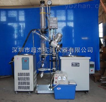 台湾20L旋转蒸发仪价格\50L真空旋转蒸发仪厂家
