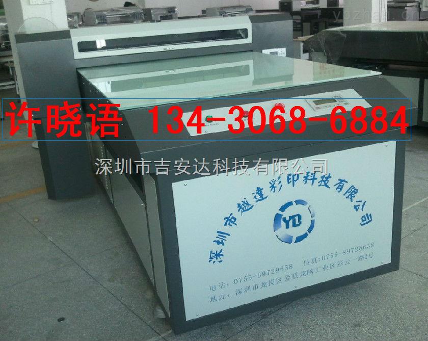 陶瓷彩绘机型号价格