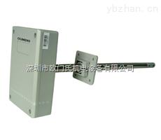 MAVT系列风速变送器,RS485风速变送器