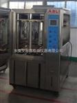 切片恒温恒湿测试箱节能 三箱气体式冷热冲击箱