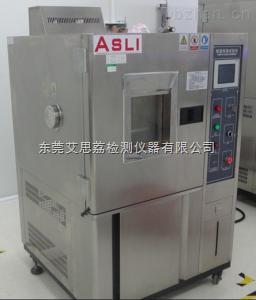 储能元件美国冷热冲击试验系统国内 进口高低温湿热试验箱