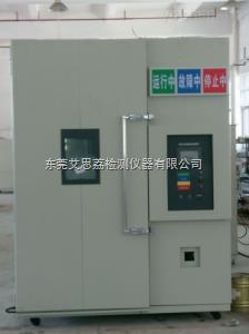 电池盖现货冷热冲击试验箱工厂 三箱式高低温冲击试验箱
