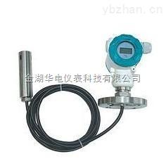 投入式液位变送器,直杆式液位变送器,线缆式液位变送器