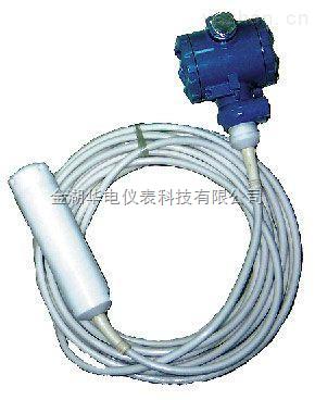 投入式防腐液位变送器,静压式液位变送器