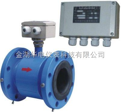 HD-LDE-分體式電磁流量計,智能電磁流量計