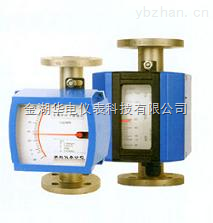 HD-LZ-金属转子流量计,液晶显示型金属转子流量计