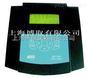 电厂实验室钠度计,上海实验室钠度计生产厂家