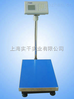 TCS-熱敏標簽打印不銹鋼電子臺秤怎么賣