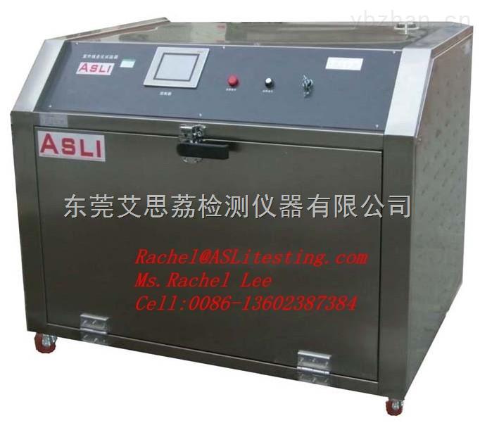 DQ-150光伏组件紫外光老化试验箱