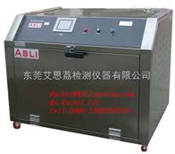 DQ-150DQ-150光伏组件紫外光老化试验箱