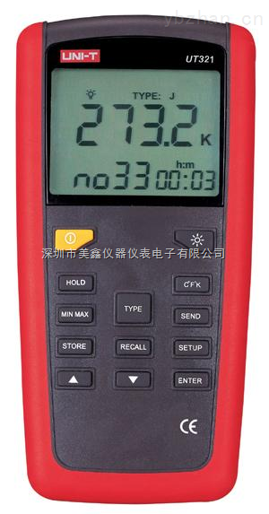 UT321-优利德接触式测温仪