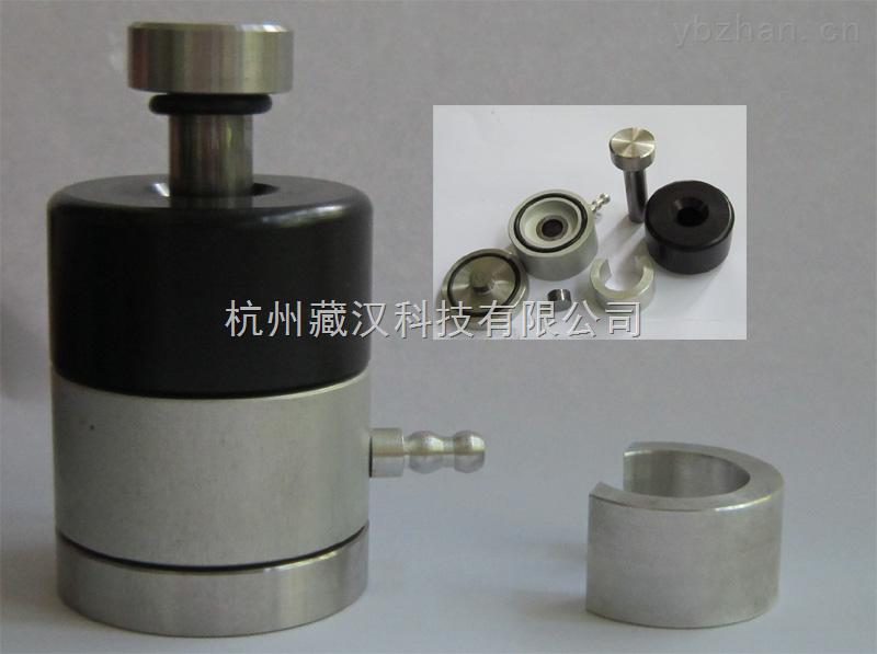 布鲁克压片机专用压片模具,容易成型的压片模具