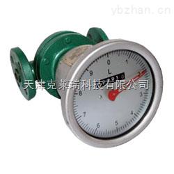 淄博椭圆齿轮流量计,机械指针式椭圆齿轮流量计价格