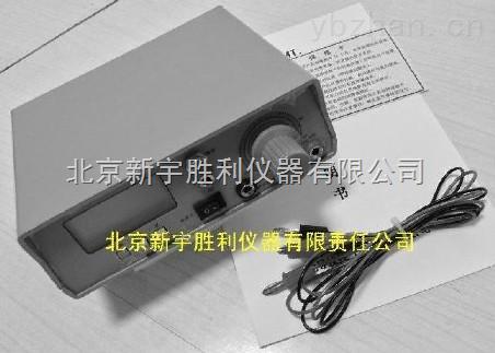 剩余电流发生器;剩余电流测试仪