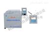 鹤壁煤炭热值检测设备 焦化厂专用ZDHW-6000高精度全自动量热仪 中创仪器
