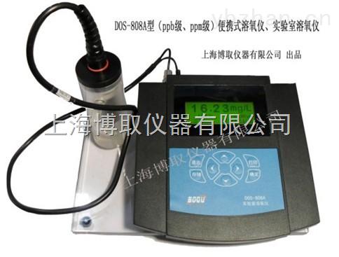 锅炉水溶氧测定仪,电厂锅炉给水溶解氧分析仪