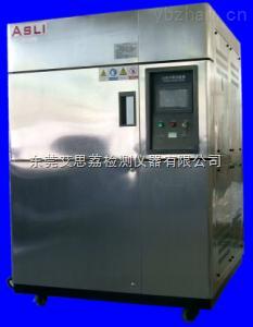 离子电池三箱气体式冷热冲击箱企业 汽车高低温试验室