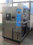 海洋能进口冷热冲击实验箱艾思荔公司 蓄热式冷热冲击试验机