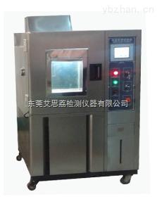 生物能汽车高低温试验室批发市场 非标高低温交变湿热室