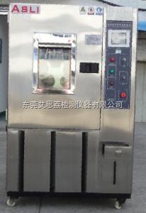 机械设备三箱气体式冷热冲击箱服务好