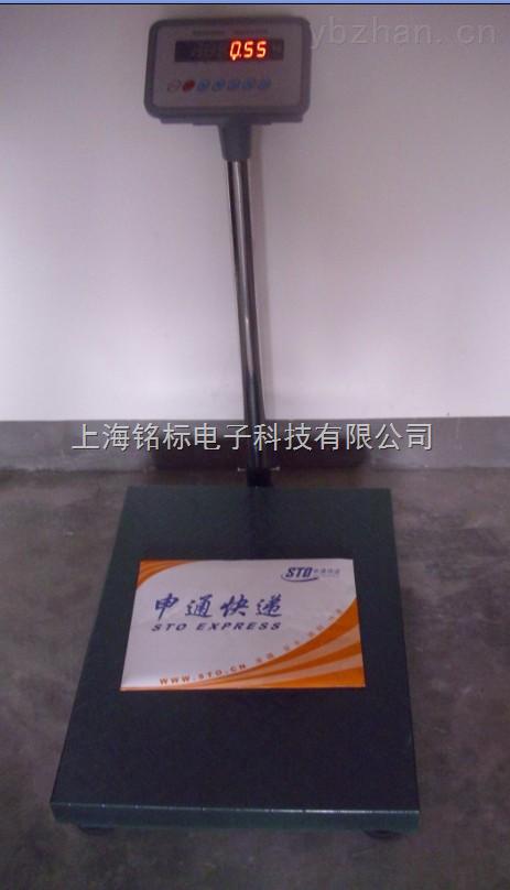 TCS-電子臺秤支架   電子臺秤300kg   電子臺秤傳感器