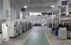 AS-30散热器振动试验营销渠道 调幅振动试验机