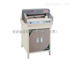 电动切纸机智能数控数显全自动切纸机